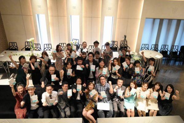 高橋貴子先生の春の出版記念パーティに参加してきました